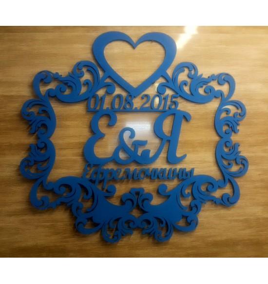 Свадебный прямоугольный герб