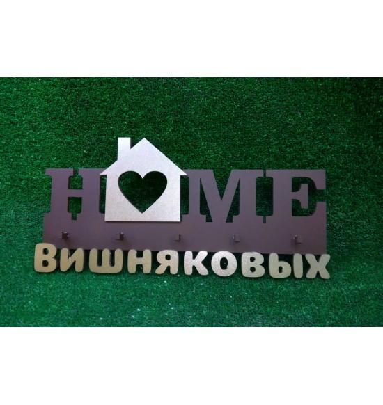 """Ключница """"HOME"""" купить ключницу из дерева ключница в прихожую деревянная ключница в подарок вешалка для ключей"""